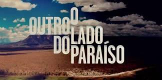 O Outro Lado do Paraíso - logo (Reprodução/TV Globo)