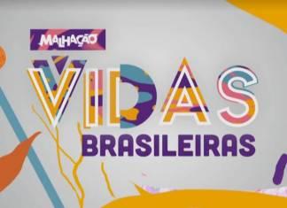 Malhação - Logo (Reprodução/TV Globo)