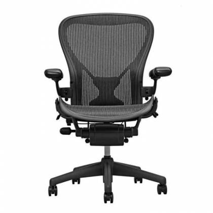 Cadeira Aeron Grafite - Reprodução/Internet