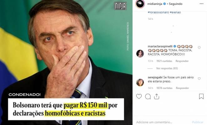 Maria Clara Spinelli - Reprodução/Globo