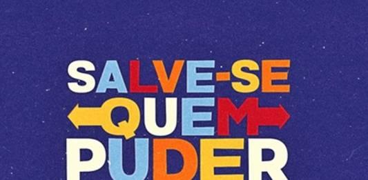 Logo - Salve Se Quem Puder/TV Globo