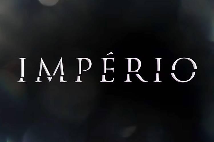 Logo - Novela Império/Globo